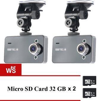 FHD Car Cameras กล้องติดรถยนต์ รุ่น K6000 (Black) (แพ็คคู่) ฟรี Memory Card 32 GB
