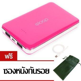 Eloop E9 Power Bank 10000mAh – สีชมพู (ฟรี ซองหนังกันรอย)