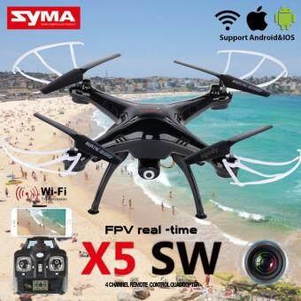 Drone ติดกล้อง WiFi พร้อมระบบถ่ายทอดสดแบบ Realtime(NEW มีระบบ กันหลงทิศ + ปุ่มบินกลับอัตโนมัติ)สีดำ