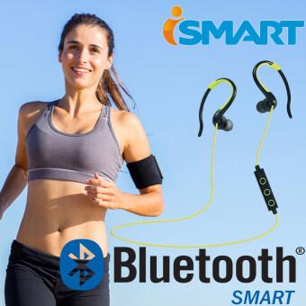 I-smart หูฟังบลูทูธ กันน้ำได้ สำหรับการวิ่งST-001 (สีเขียว)
