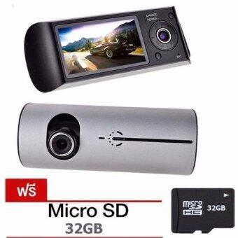 Sympathy กล้องติดรถยนต์ R300 HD DVR+GPS มีเลนส์ 2 ตัว Double Lens CAR DVR - สีดำ(Black)