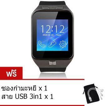 Person นาฬิกาโทรศัพท์ Smart Watch รุ่น A9 Phone Watch (Black) ฟรี สายusb 3 in 1+ซองกำมะหยี่