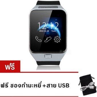 I-SMART นาฬิกาโทรศัพท์ Smart Watch รุ่น A9 Phone Watch (สีเงิน) ฟรี ซองกำมะหยี่+สาย USB