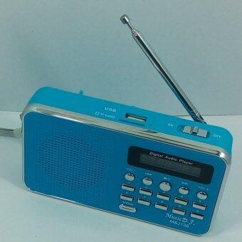 MUSIC D.J. เครื่องเล่นเพลง วิทยุ MP3 พกพาขนาดเล็ก Music D.J. รุ่น M&J 138 สีฟ้า