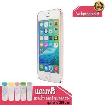 (REFURBISHED) Apple iPhone5S 32 GB - Pink ฟรี ขวดน้ำหลากสี