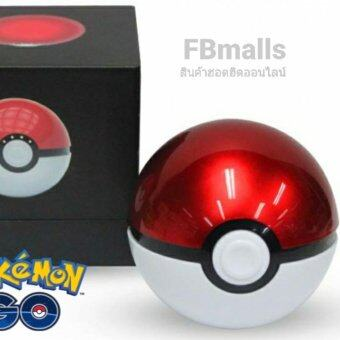 Harga Pokeball Power Bank 12,000mAh