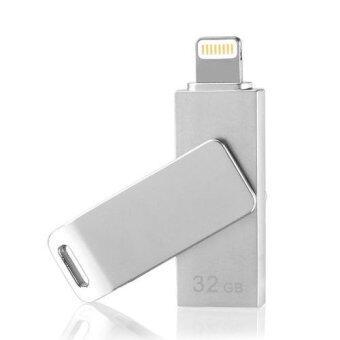 GMYLE แฟลชไดร์ฟ iPhone iPad iPod External Storage Memory Expansion USB Stick with Lightning Connector (32GB) (สีเทา) [ได้รับการรับรองจาก Apple]