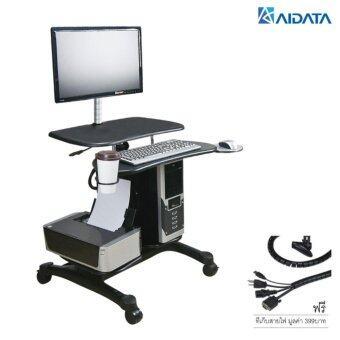 AIDATA โต๊ะวางคอมพิวเตอร์ LCD Monitor Arm แบบแขวนจอ LDC003P