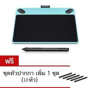 check ราคา Wacom Intuos Draw CTL-490/B0-CX Pen Tablet Small (Blue) แถมฟรี หัวปากกาสำรองเพิ่ม 1 ชุด (10หัว) เปรียบเทียบราคา