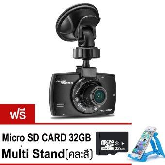 GOOD FHD Car Cameras กล้องติดรถยนต์ รุ่น G30C (Black) ฟรี Multi Stand ที่วางมือถือ/Table (คละสี)+Memory Card 32 GB