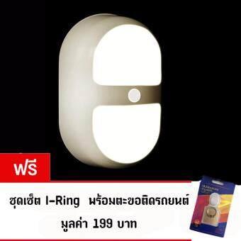 i-Plug LED Sensor Light ไอปลั๊กเซ็นเซอร์ไลท์ไฟเปิด-ปิด อัตโนมัติ Day Light