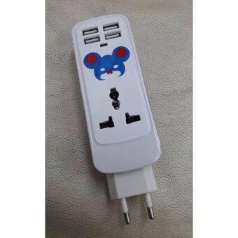 ปลั๊กไฟ สายชาร์จ Universal 5in1 USB 4 ช่อง Socket ขนาด 1.5 เมตร