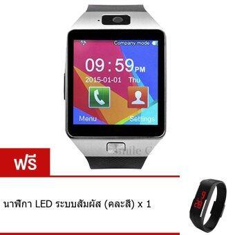 smile C นาฬิกาโทรศัพท์ Smart Watch รุ่น DZ09 Phone Watch (Silver) ฟรี นาฬิกา LED ระบบสัมผัส (คละสี)