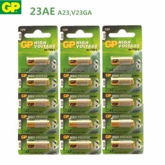 GP Battery ถ่าน Alkaline Battery 12V. รุ่น GP23AE ถ่านกริ่งไร้สาย รีโมตรถยนต์ Car Remote Controller(3 แพ็ค 15 ก้อน)