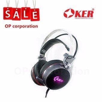 OKER หูฟังเกมมิ่ง headphone X93 (black) (Black)