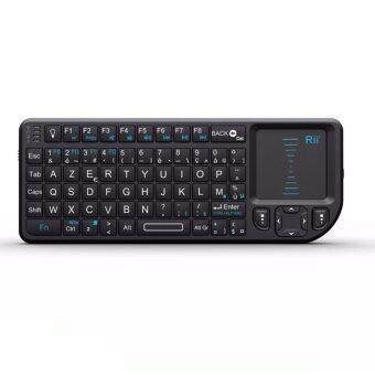 Mastersat คีย์บอร์ด ไร้สาย มีทัชแพด Ultra Mini Keyboard 2.4Ghz Wireless HandHeld Mini Keyboard withTouchpad