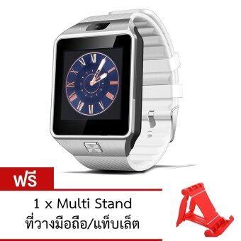 ATM Smart Watch Phone รุ่น DZ09 (สีขาว) กล้องนาฬิกาบูลทูธ ใส่ซิมได้ Bluetooth Smart Watch SIM Card Camera ฟรี ที่วางมือถือ/แท็บเล็ต (คละสี)