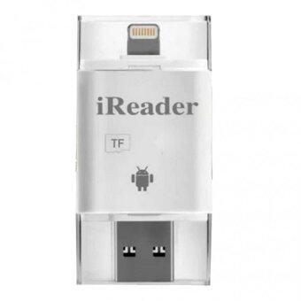 iReader แฟลชไดร์ฟสำรองข้อมูลสำหรับ iPhone,IPad และ Android