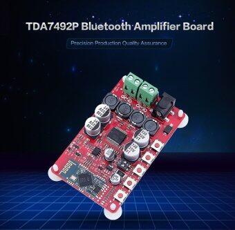 ไร้สายบลูทูธ 4.0 รับสัญญาณเสียงดิจิตอล TDA7492P 50วัตต์+50W บอร์ดโทรโข่ง