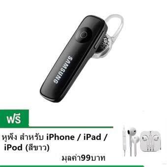 HT-SHOP headphones Bluetooth 4.1 หูฟังบลูทูธ เชื่อมต่อได้โทรศัพท์ทุกรุ่น (สีดำ) ฟรี หูฟัง (สีขาว) 1 ชิ้น