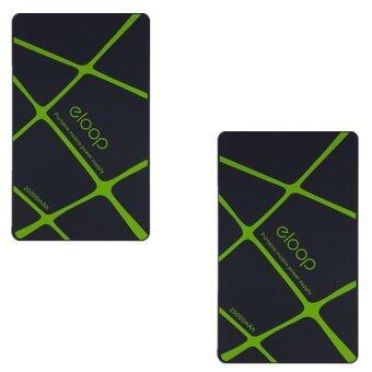 Eloop Power Bank แบตสำรอง พาวเวอร์แบงค์ ชาร์จไว ขนาดเล็ก Mini Power Suppy Portable 20000mAh (สีดำ)แพ็ค 2ชิ้น
