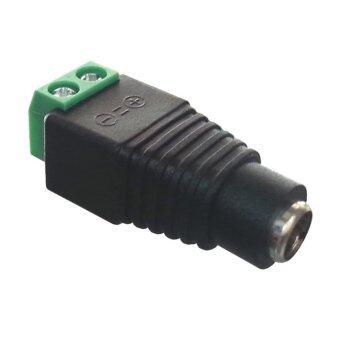 Kids JACK DC ตัวเมีย เสียบด้าน Adapter สำหรับต่อสายไฟกล้องวงจรปิด แพ็ค 10 ตัว (สีดำ)
