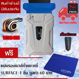 CoolCold 3 POPUPINE C1 ตัวดูดความร้อนโน๊ตบุ๊ค(สีขาว)ฟรีแผ่นรองเมาส์