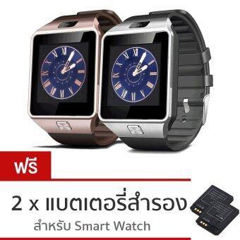 ATM Smart Watch Phone รุ่น DZ09 แพ็คคู่ 2 เรือน (สีดำ/สีทอง) กล้องนาฬิกาบูลทูธ ใส่ซิมได้ Bluetooth Smart Watch SIM Card Camera ฟรี แบตเตอรี่สำรอง