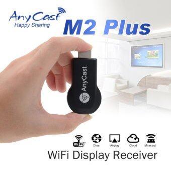tib Anycast Miradisplay HDMI WIFI Display จากiPhone Android Windows10 ไปTVและProjector รุ่น M2 plus