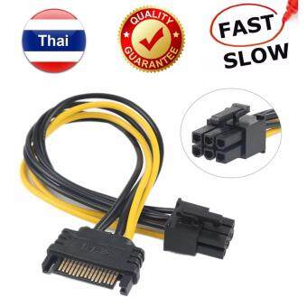 Harga สายแปลง 15pin SATA Power to 6pin PCI Express for Video Card