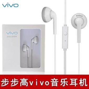 VIVO หูฟังแบบสอดหู หูฟัง สำหรับ รุ่น 4POLE ( สีขาวเทา )