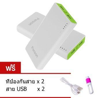 Person powerbank cc Power Bank 10,000 mAh แบตสำรอง รุ่น RM01 (สีเขียว)แพ็คคู่ ฟรี สาย USB+ที่ป้องกันสาย