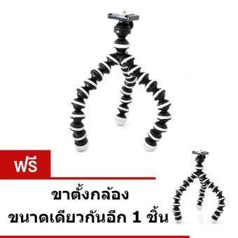 Gorillapod Flexible Leg Mini Tripod ขาตั้งกล้อง หนวดปลาหมึก Octopus tripod Size M ซื้อ 1 แถม 1