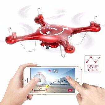 Drone ติดกล้อง วาดเส้นทางการบินได้ WiFi พร้อมระบบถ่ายทอดสดแบบ Realtime(มีระบบ ล็อกความสูง)สีแดง