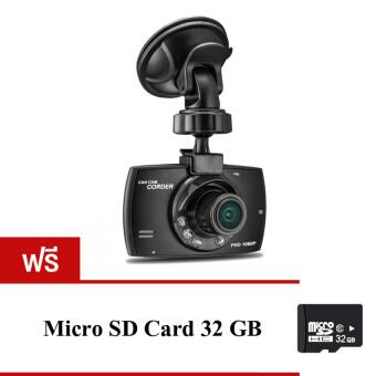 FHD Car Cameras กล้องติดรถยนต์ รุ่น G30C (Black) ฟรี Memory Card 32 GB