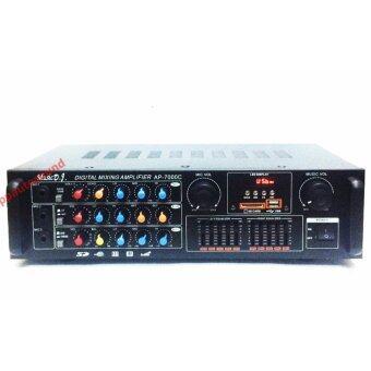 MUSIC D.J เครื่องขยายเสียง ฺคาราโอเกะ เพาเวอร์มิกเซอร์ USB MP3 SD CARD รุ่น AP-7000C