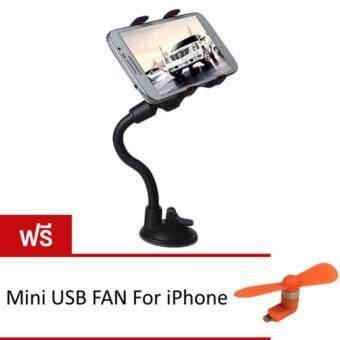 ANA Soft Tube Holder ที่ยึดติดโทรศัพท์ ที่วางโทรศัพท์ ในรถ (Black) ฟรี Mini USB FAN For iPhone