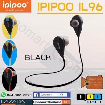 iPIPOO หูฟังบลูทูธ รุ่น IL96 Wireless Sport