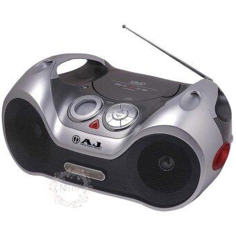 AJ วิทยุแบบพกพา เล่น DVD สีเทา รุ่น C-280D