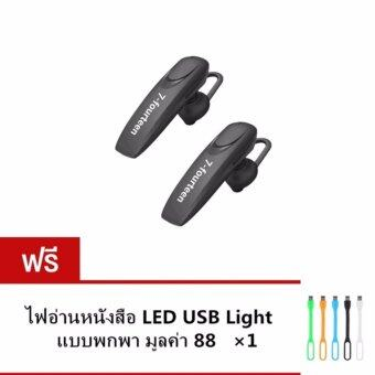 7-fourteen หูฟังบลูทูธBluetooth Headset 4.0(Black)2pcs ฟรี LED lights
