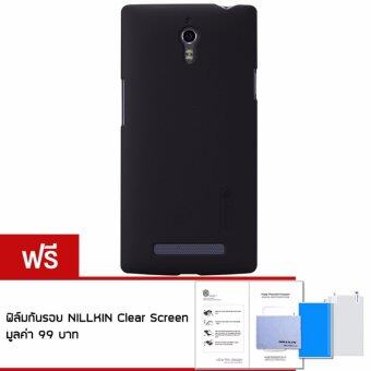 Harga Nillkin Super Frosted Shield Case สำหรับ OPPO Find 7 / Find 7a แถมฟรีฟิล์มกันรอย Nillkin Clear Screen