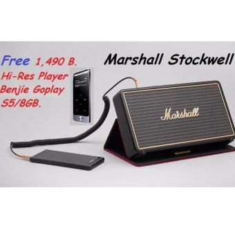 Marshall Stockwell ลำโพงมาร์แชลบลูทูธ - ประกันศูนย์ ฟรี เครื่องเล่น Hi-Res Player Bejie S5 ความจุ 8 GB มูลค่า 1,490 บาท