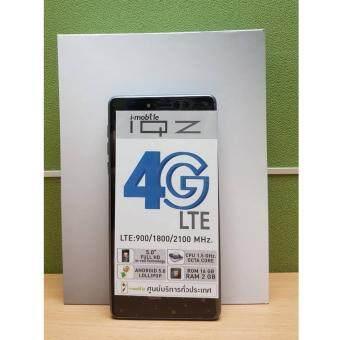 ข้อมูล i-mobile IQ Z Grey มาใหม่
