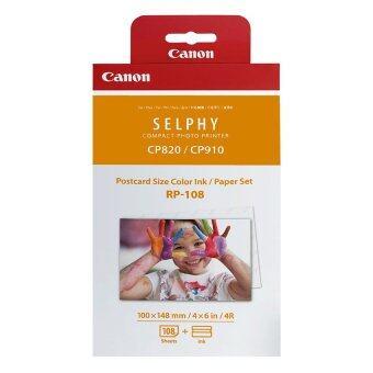 รีวิวสินค้า Canon Color Ink Paper Set รุ่น RP-108IN ขายดี