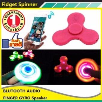 Fidget Hand Spinner with Bluetooth Speaker & LED Light สปินเนอร์+ลำโพงบลูทูธ+ไฟLED ชาร์จไฟในตัว