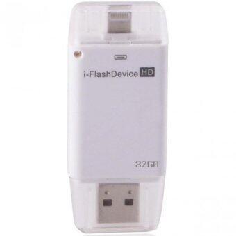 i-FlashDevice - i-FlashDrive 32Gb External Storage แฟลชไดร์ฟสำรองข้อมูลสำหรับ iPhone,IPad (White)