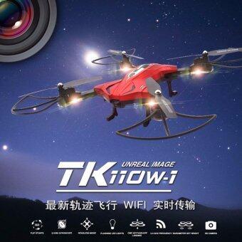 Drone ติดกล้อง วาดเส้นทางการบินได้ WiFi FPV 720P HD พร้อมระบบถ่ายทอดสดแบบ Realtime(มีระบบ ล็อกความสูง)