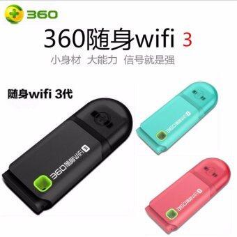 300 MBPS USB WIFI 360 GEN 3 ตัวรับสัญญาณไวฟาย ความเร็วสูงสุด 300 Mbps(สีดำ)ฟรีแผ่นรองเมาส์ (image 1)