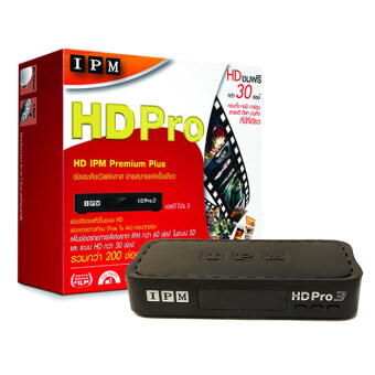 IPM กล่องรับสัญญาณดาวเทียม รุ่น IPM HD Pro3 รองรับ Thaicom C/KU ( Black )