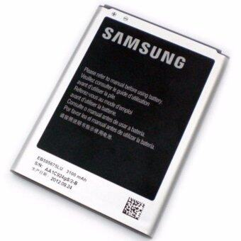 Samsung แบตเตอรี่ซัมซุง Galaxy S4 (Samsung) I9500(Black)